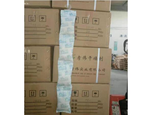 集装箱干燥剂成功案例